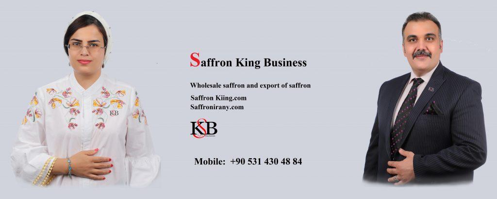 King Saffron Store